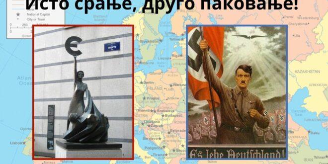 ЕУ комесари као да за саветнике имају Наполеона и Адолфа Хитлера!