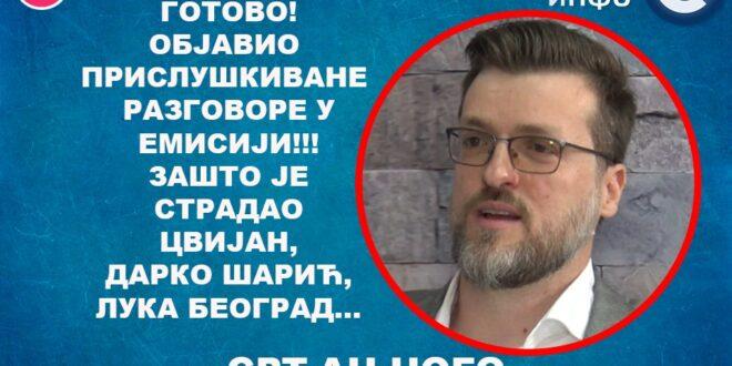 ИНТЕРВЈУ: Срђан Ного – Готово! Објавио прислушкиване разговоре! (видео)