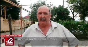 Убио два извршитеља, па стао пред камере да објасни зашто је то урадио (видео)