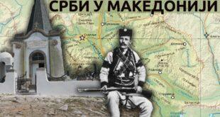 Македонизирање Јужне Србије