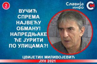 ИНТЕРВЈУ: Цвијетин Миливојевић - Напредњаке ће народ јурити по улицама?! (видео)