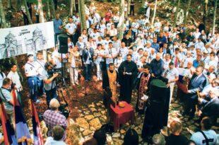 Обележено осам деценија од почетка усташког геноцида над Србима у НДХ
