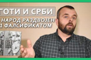 Александар Митић - Веза Срба и Гота - Интервју Србија Глобал (видео)
