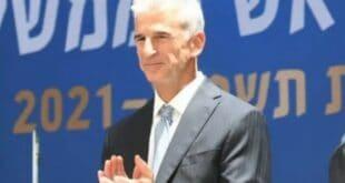Ко је Давид Барнеа, нови шеф Мосада?