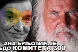 Драган Јовановић: Борка Вучић је водила Слобу код Рокфелера, тамо га је чекао шок! (видео)