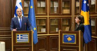 Грчка де факто признала пропалу нарко-терористичку државу косметских шиптара