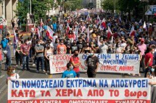 Хаос у Грчкој: Генерални штајк, потпуно блокиран саобраћај (видео)