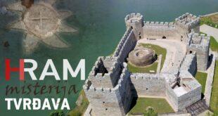 Мистерија ХРама – Тврђава Рам (видео)