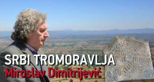 Српско Троморавље – Источник цивилизације (видео)