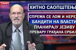 """Никола Алексић демонтирао напредњаке! """"Спрема се велика превара, народ ће их јурити по улици""""! (видео)"""