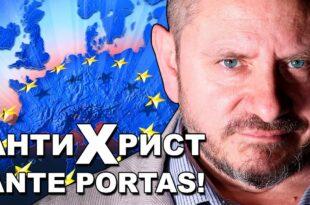 Никола Маловић: Европа више не постоји; Цунами зла стиже муњевитом брзином! (видео)