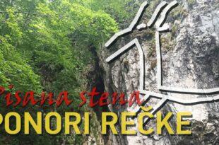 Тајна писане стене и Понори Речке, извори Лисине и Крупајско врело (видео)