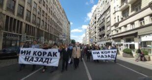 ДОГОРЕЛО: Адвокати заказали велики протест 1.јула, зову народ на улице! (видео)