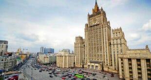 Русија протерала аташеа Северне Македоније из амбасаде у Москви