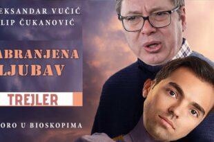 Забрањена љубав - Филип Чукановић и Александар Вучић (видео трејлер)