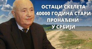 Др Србољуб Живановић