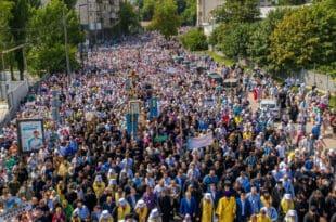 Кијев: На литији поводом 1033. годишњице Крштења Кијевске Русије, учествовало 350.000 људи