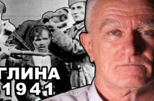 Злочини у Глини 1941: 80 година касније! Милан Кољанин (видео)