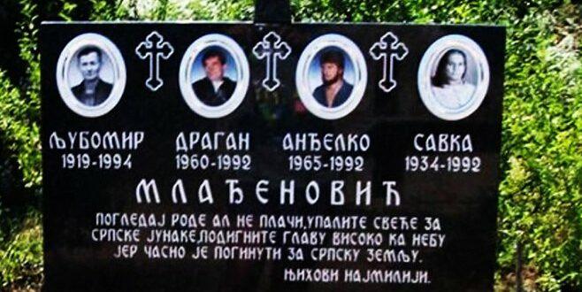 Судбина Љубомира Млађеновића из братуначке Јежестице