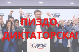 """Нови Сад: Развили натпис """"Вучићу диктаторе"""" – одмах дошла БИА и начелник полиције (видео)"""