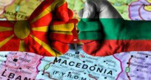 Српски поглед на бугарско-македонске односе