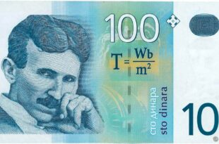 Ало, ујаче наш креативни! Никола Тесла је на српском динару још од 2003. године! (фото)