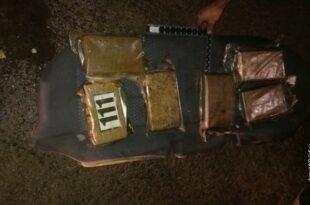 На Јарињу заплењено скоро седам килограма чистог кокаина, ухапшена једна особа