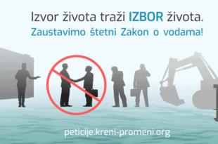 Шумадија: Зауставимо штетни Закон о водама на референдуму, потпишите петицију!
