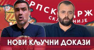 Нови кључни докази о фалсификовању историје Срба (видео)