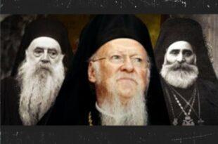 НОВЕ КЊИГЕ: Баук фанариотизма кружи православљем