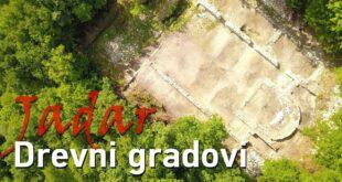 Древни градови Јадра - тврђаве ћерки цара Тројана (видео)