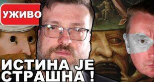 Срђан Ного: Србија у чељустима мафијашког клана Вучић! (видео)
