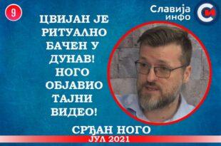 ИНТЕРВЈУ: Срђан Ного - Цвијан је ритуално бачен у Дунав! Ного објавио видео у емисији! (видео)