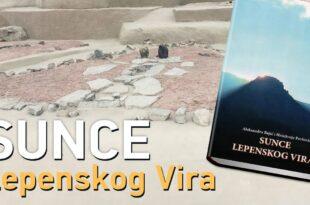 Сунце Лепенског Вира - култ предака, култ огњишта и култ сунца (видео)