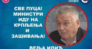 ИНТЕРВЈУ: Веља Илић - Све пуца! Министри иду на крпљења и зашивања! (видео)