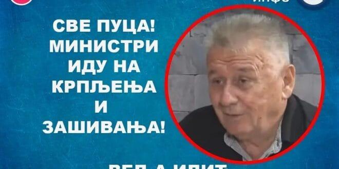 ИНТЕРВЈУ: Веља Илић – Све пуца! Министри иду на крпљења и зашивања! (видео)