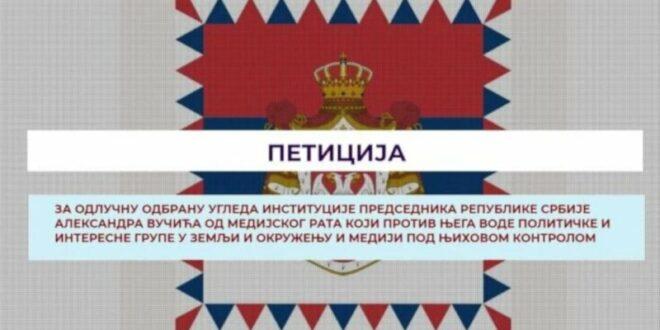 ВЕЛИЧИНЕ: Вучића петицијом бране Аца Лукас, Кија Коцкар, Вацић…