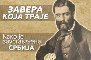 Kоме је сметао омиљени српски владар - Историја Срба (видео)