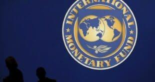 Монета за спасавање глобалиста