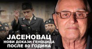 Милинко Чекић: Преживео сам Јасеновац, али ово још ником нисам испричао! (видео)