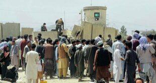 Србија потписала изјаву Стејт департмента о избеглицама из Авганистана