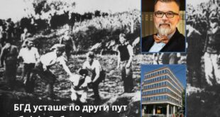 РТС и Музеј геноцида воде кампању десетоструког умањивања броја жртава Јасеновца (видео)