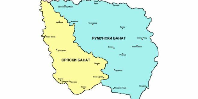 Краљев поклон Румунији – Банат!