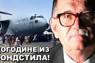 Дарко Танасковић: Долази талас библијских пропорција, видећемо страшну страну Авганистана! (видео)