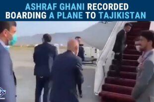 Председник Авганистана Гани побегао с четири аутомобила пуна пара?