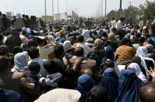 Експлозија испред аеродрома у Kабулу