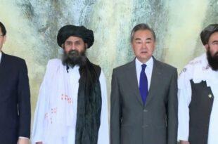 Какав бре црни опијум, Кина ће да кешира Талибане за приступ налазиштима литијума и злата