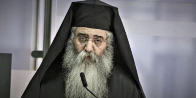 Никозија: Настављено суђење митрополиту морфском Неофиту због богослужења на Богојављење