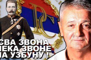 Радован Kалабић: Немци стоје иза свега у БиХ, хоће да нас сатру и затру!!! (видео)
