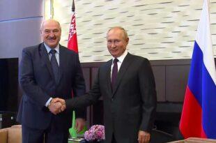 Путин и Лукашенко: Усаглашени сви програми о интеграцији Белорусије и Русије